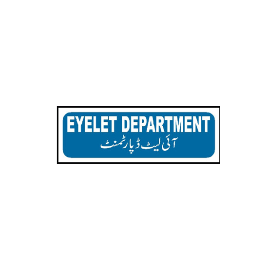 Picture of Eyelet Department Sign