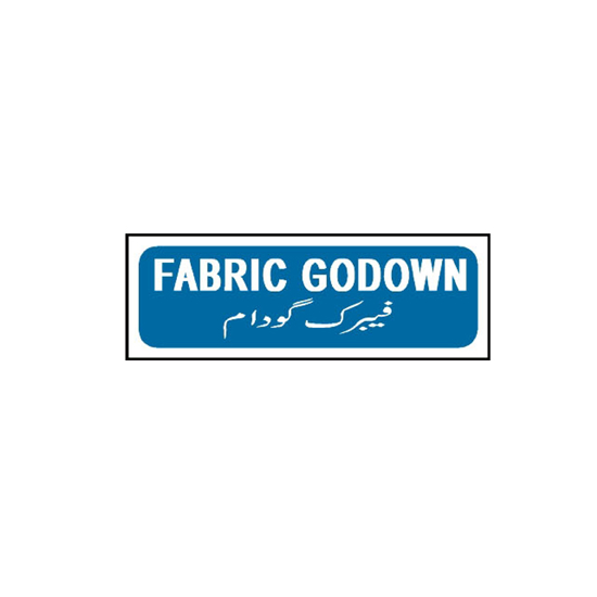 Picture of Fabric Godown Sign