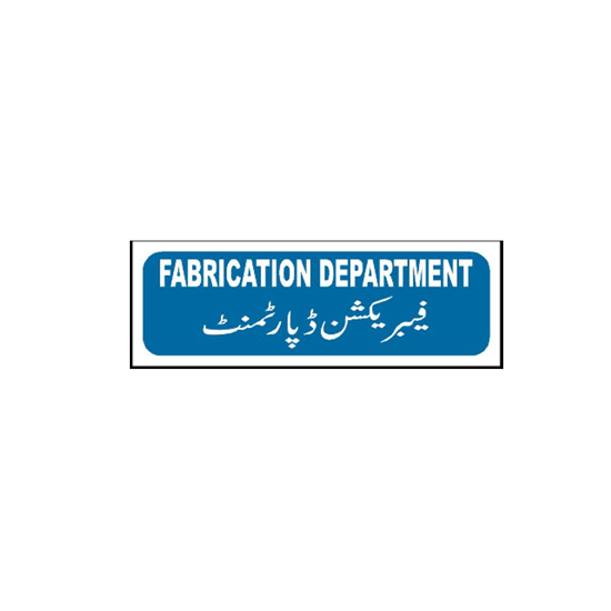 Picture of Fabrication Department Sign