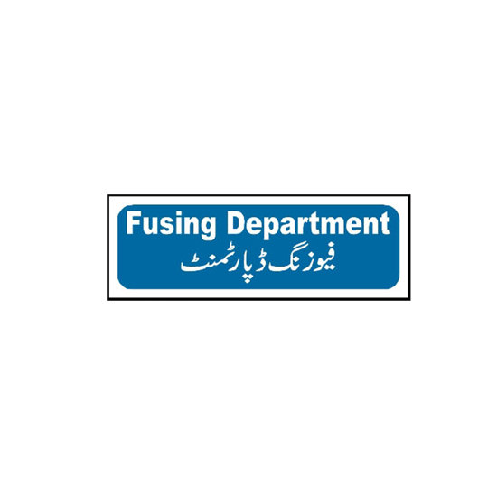 Picture of Fusing Department Sign