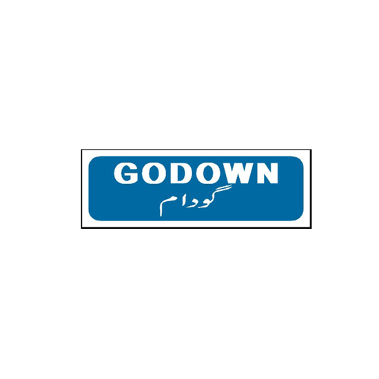 Picture of Godown Sign