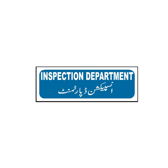 Picture of Inspection Department Sign