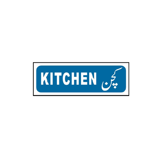 Picture of Kitchen Sign