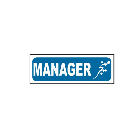 Picture of Manager Sign