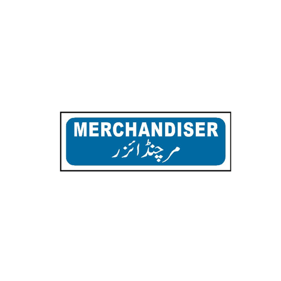 Picture of Merchandiser Sign