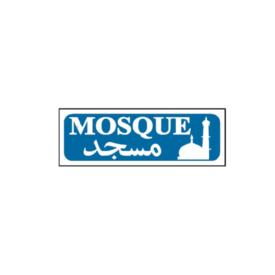 Picture of Mosque Sign