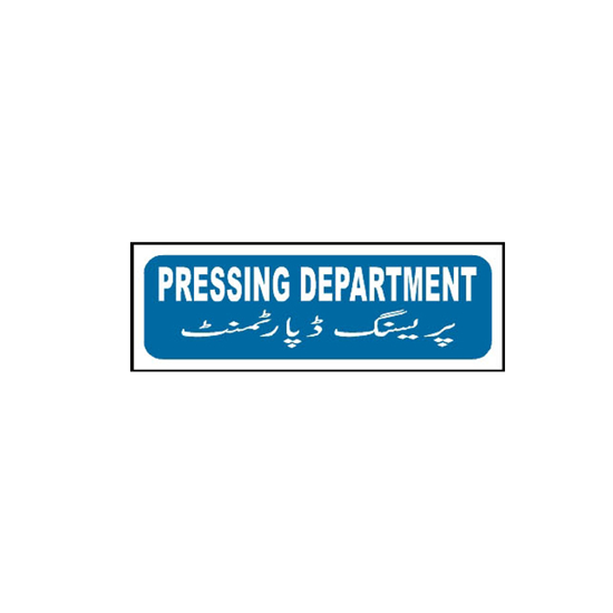Picture of Pressing Department Sign