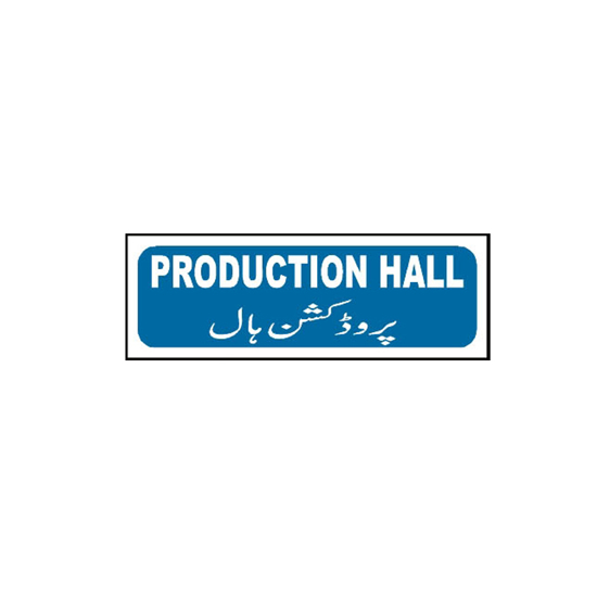 Picture of Production Hall Sign