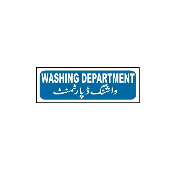 Picture of Washing Department Sign
