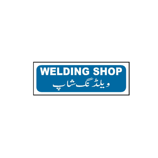 Picture of Welding Shop Sign