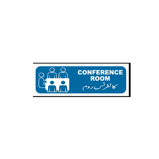 Picture of Conference Room Sign