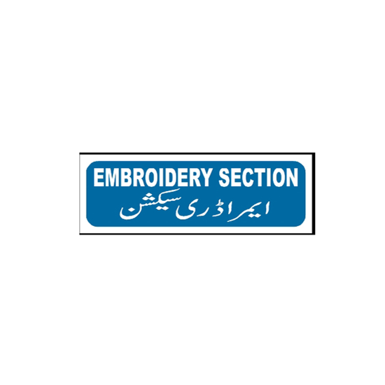 Picture of Embroidery Section Sign