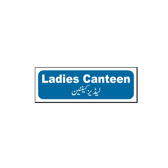 Picture of Ladies Canteen Sign