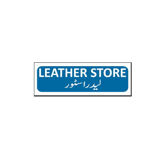 Picture of Leather Store Sign