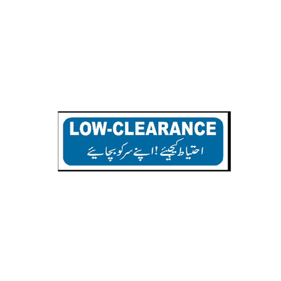 Picture of Low Clearance Sign
