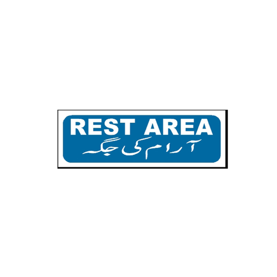 Picture of Rest Area Sign