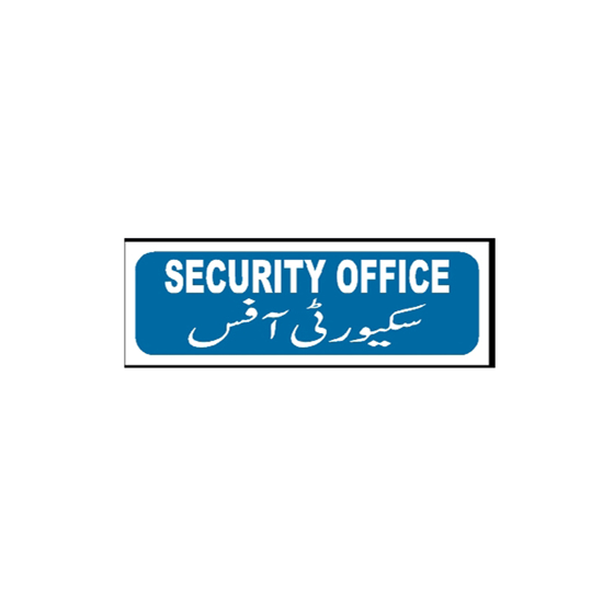Picture of Security Office Sign