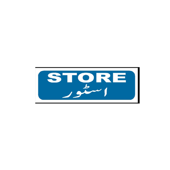 Picture of Store Sign