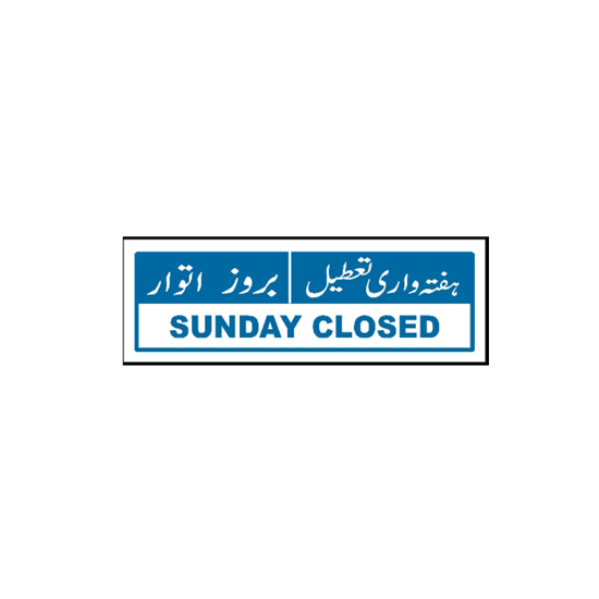 Picture of Sunday Closed Sign