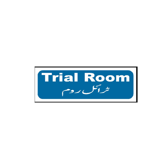 Picture of Trial Room Sign