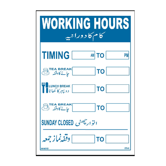 Picture of Working Hours Sheet Sign