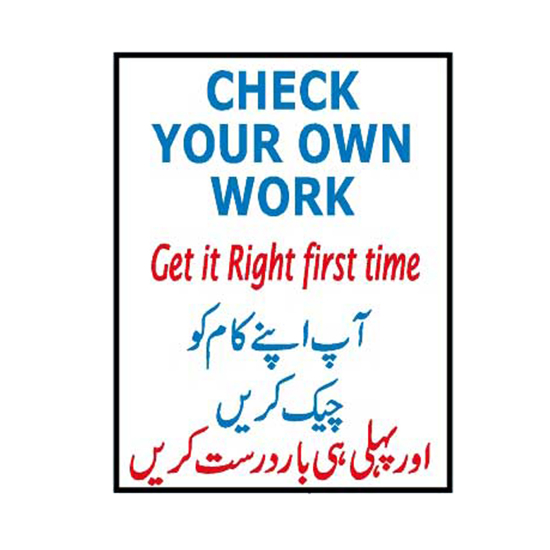 Picture of Check Your Own Work Sign