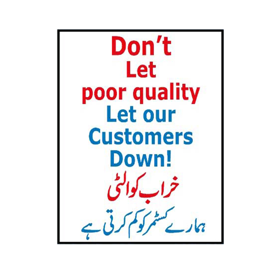 Picture of Don't Let Poor Quality Let Our Customer Down Sign