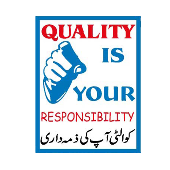Picture of Quality Is Your Responsibility Sign