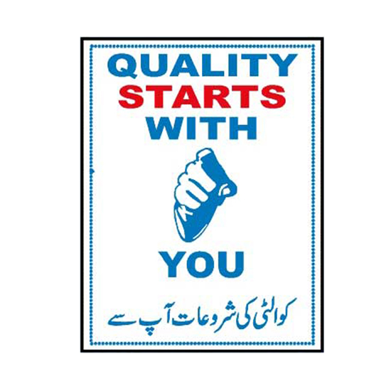 Picture of Quality Starts With You Sign