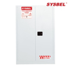 Picture of Sysbel WA810450W Toxic Cabinets white