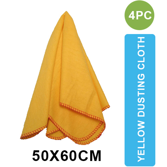 Picture of ADC-007 – Yellow Dusting Cloth 50 x 60cm